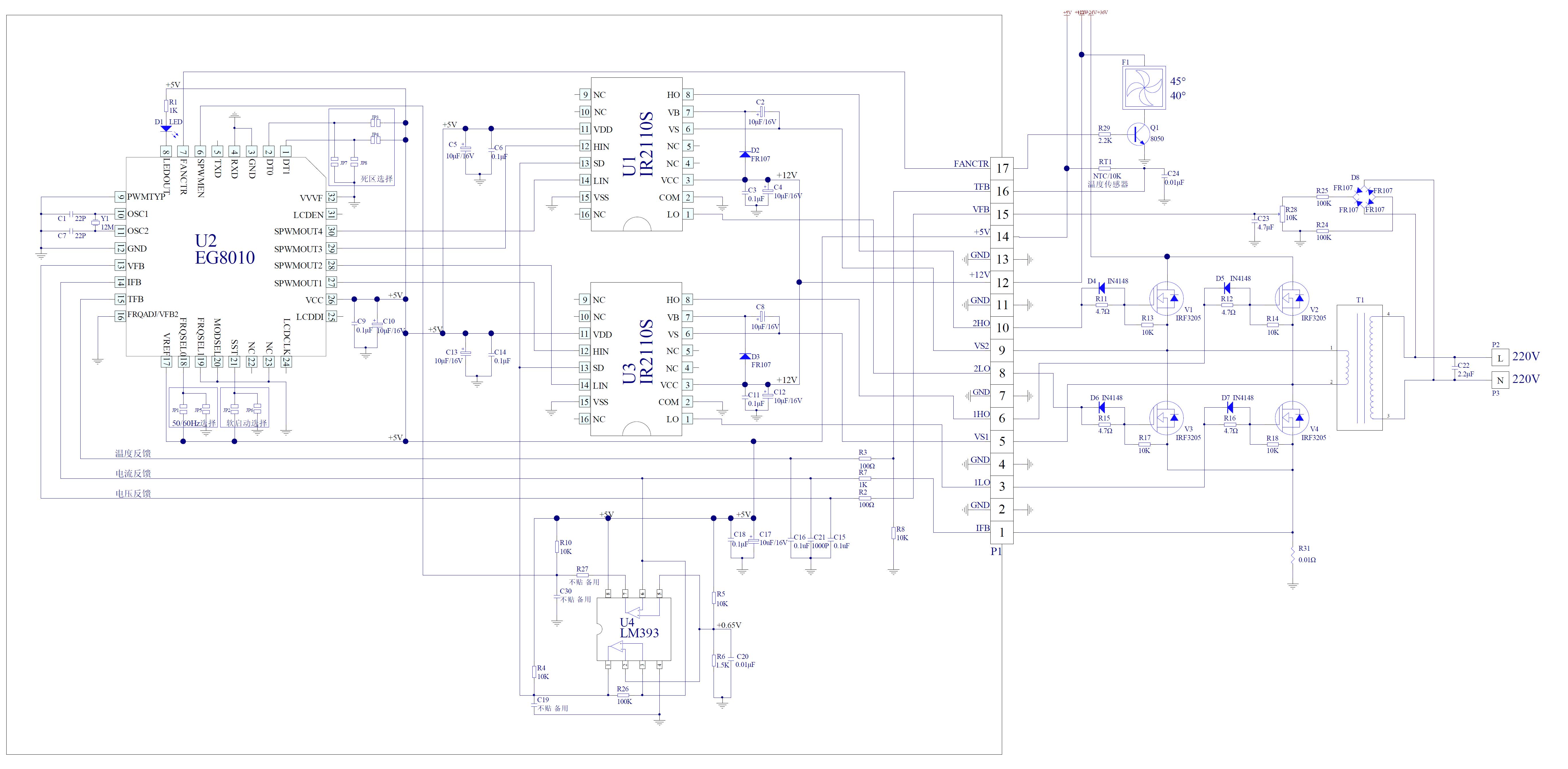 Arduino сделать своими руками
