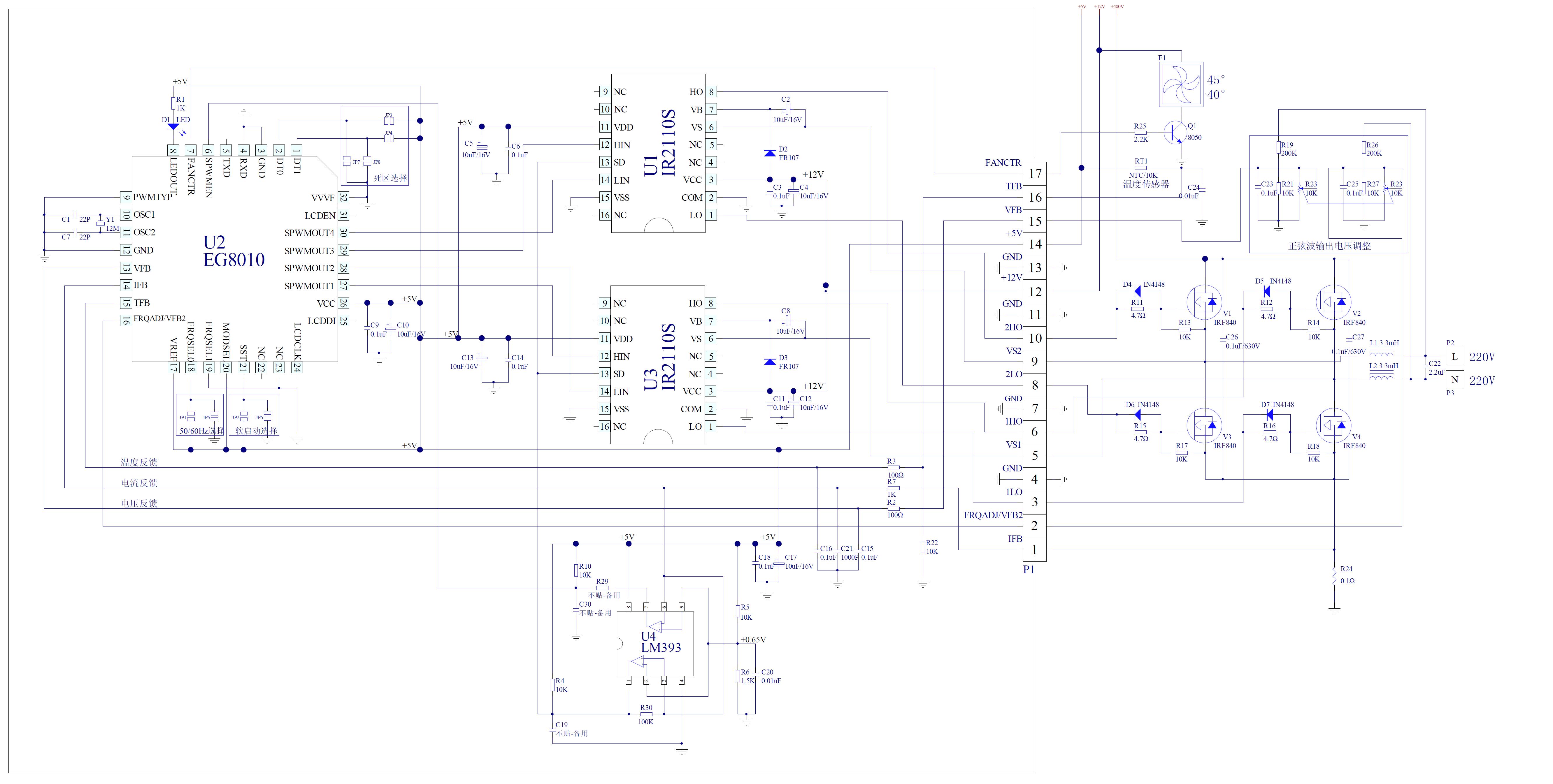 Eg8010 + ir2110 плата для сборки инвертора чистый синус — записки.